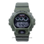 DG-2098T Green Army