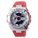 GST-410-4A Red Silver