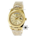 Day-Date 40 President Yellow Gold 228235 Sundust
